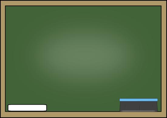 chalkboard clip art chalkboard images rh mycutegraphics com chalkboard clipart designs chalkboard clipart free